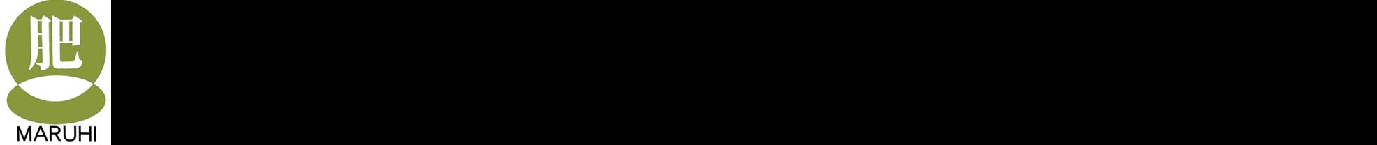 肥前陶磁器商工協同組合